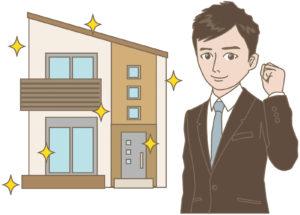 千葉の注文住宅メーカー