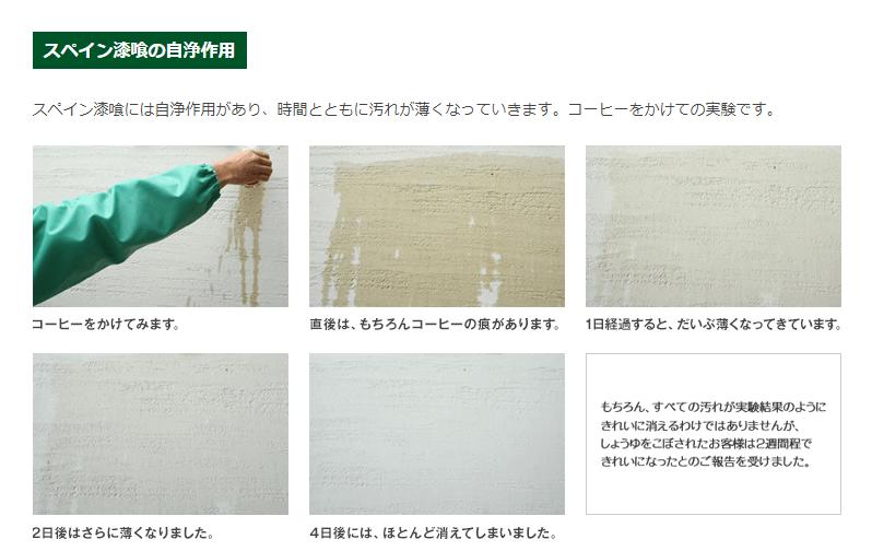 岩澤工務店の画像2